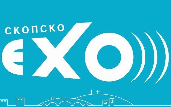 Интервју за Скопско Ехо