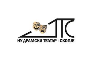 Драмски театар